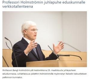 Homström 2